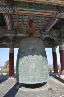 San Pedro Friendship Bell