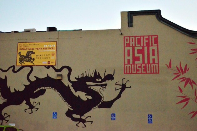 Pacific Asia Museum (1)