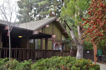 The Nature Center, with classes and gift shop