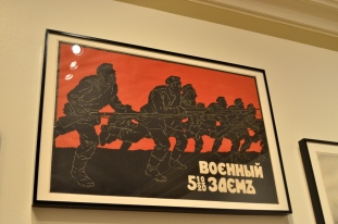 Posters of the Great War (8)